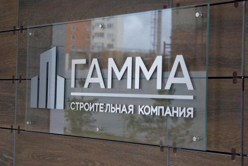 Ремонт квартир любой сложности в Москве и МО