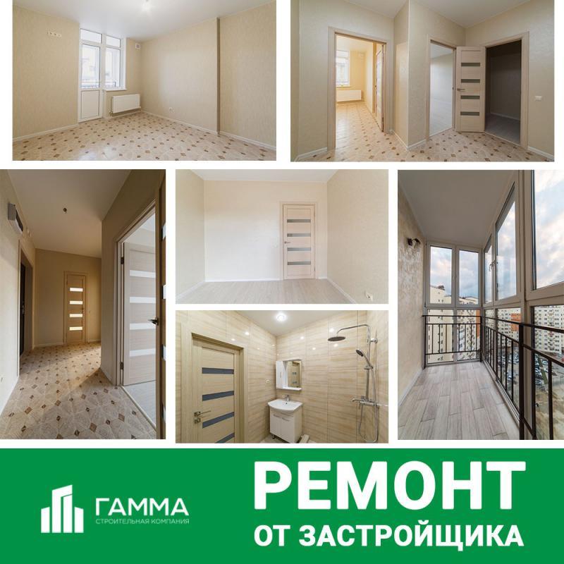 Ремонт квартир под ключ - Москва - Компания