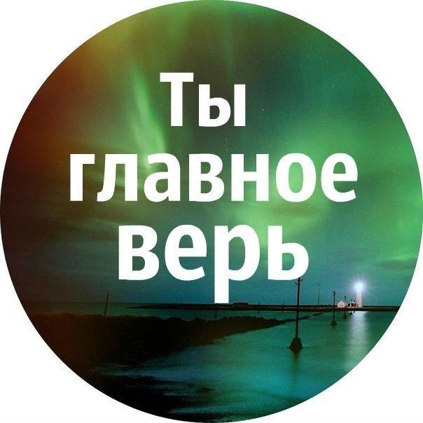 Аватар пользователя Сысоев Николай Александрович