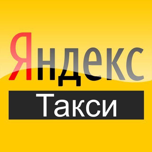 Аватар пользователя Такси Анапа Евгений